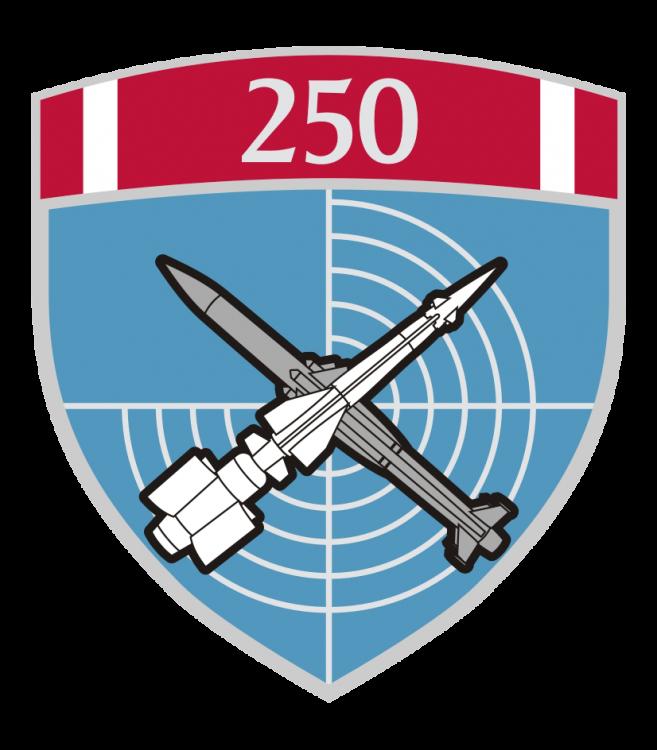 250_Raketna_Brigada.thumb.png.721ed5a400cd2d9bfacfbfc3e3f470e0.png