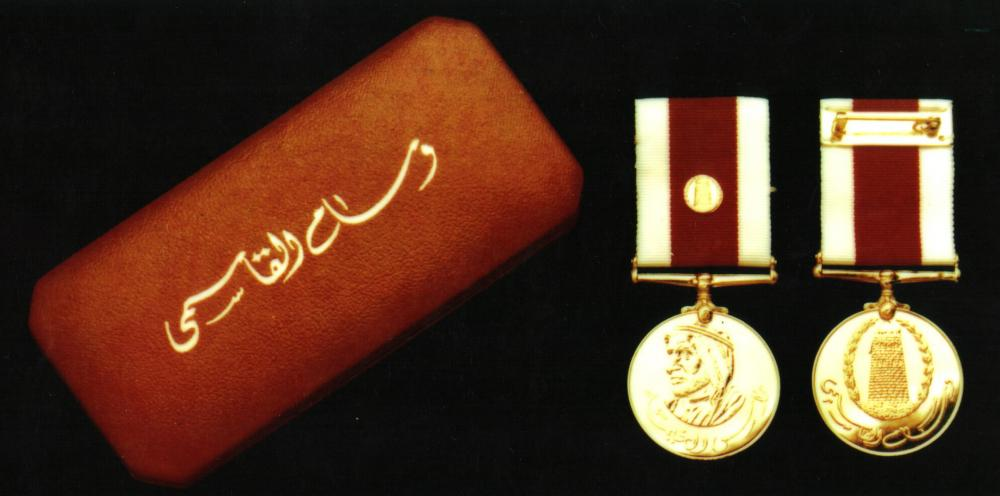 OMSA Tower of Qassimi 4th Class (Medal).jpg