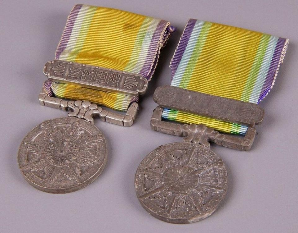 medal x2.jpg
