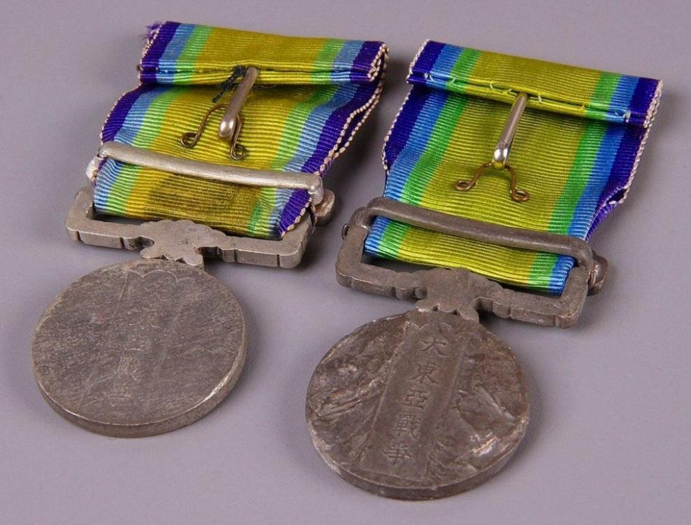 medal x2a.jpg