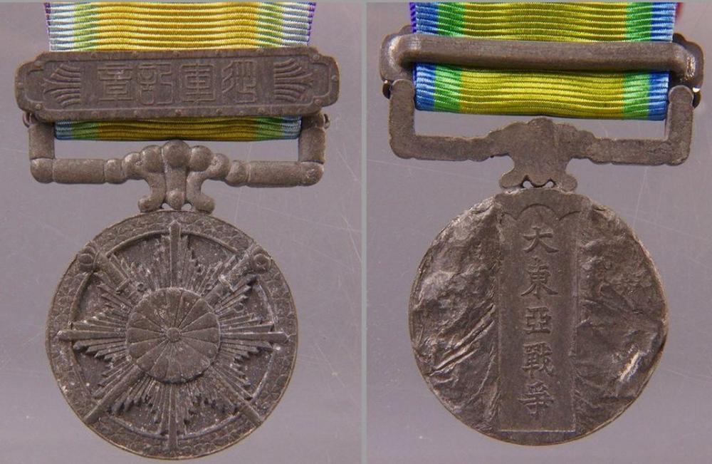 medal x2 b.jpg