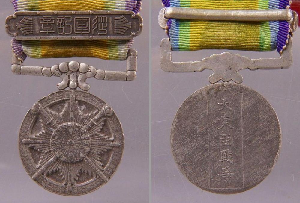 medalx2 c.jpg