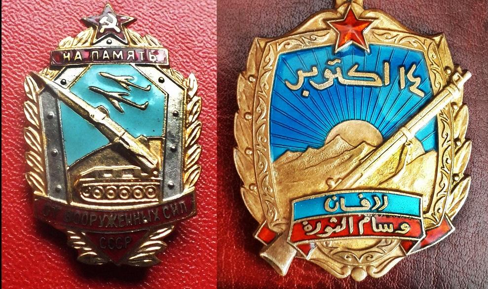 59394272347f7_sovietunion-south(communist)yemen.jpg.e326c04604f13fd41e70d681993eb2f8.jpg