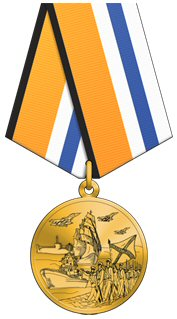 595809e88156d_MedalParticipantintheMainNavalParade.jpg.2a7d4a2ca2b79c92a32288d1ed764b1e.jpg
