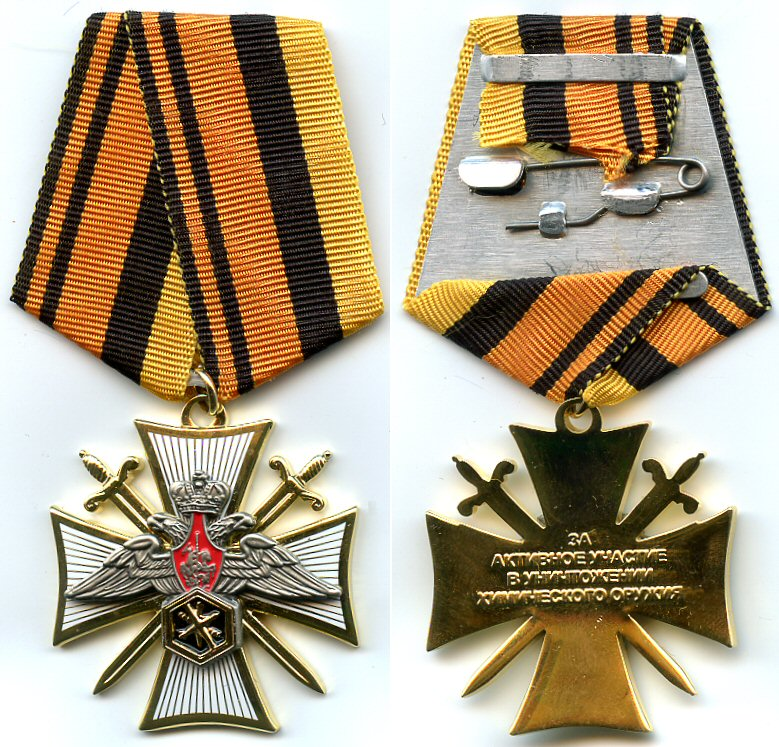 598a6287d832e_MedalForActiveParticipationinChemicalDisarmament.jpg.29815f30ebcdde72a9d3648b03692f1a.jpg