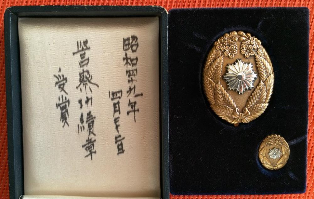 Badge police (3).jpg