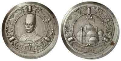 large.ottoman-egypt-medal-die-abbas-hilmi_1_9b8c0dfac1b7ed59f37414bf54a199bc.jpg.527540383e6c2d31aea2dbd525c1d8bd.jpg