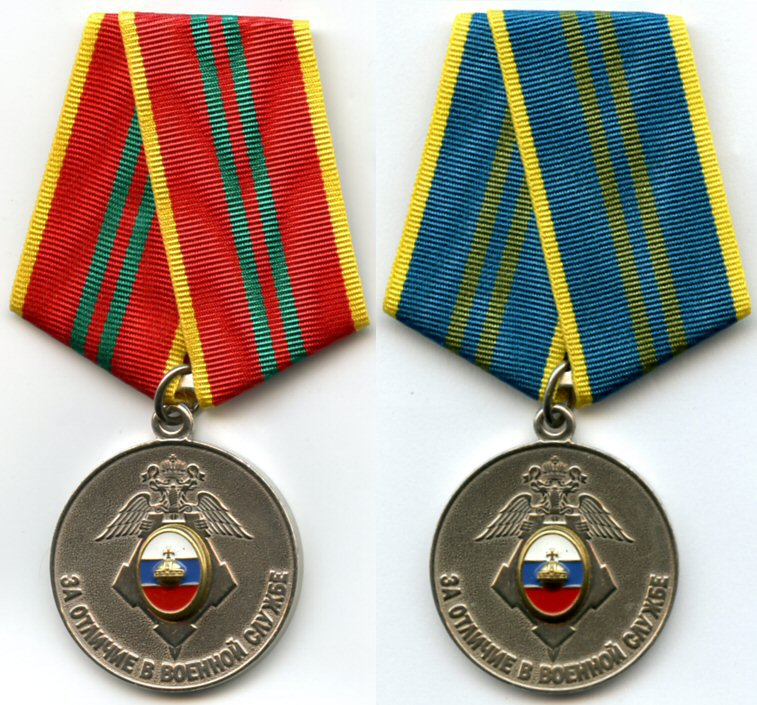 5a064f595120b_GUSP-MedalforDistinguishedMilitaryService2ndcltypes12.jpg.971c57f13fad9415adf88219ec4d6b09.jpg