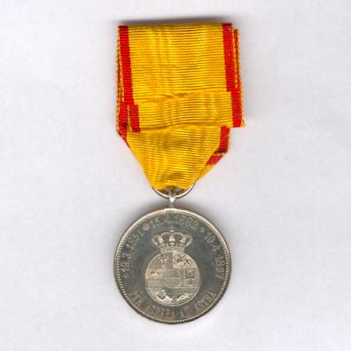 MECKLENBURG-SCHWERIN 1897 Memorial Medal for Grand Duke Friedrich Franz III 2.jpg