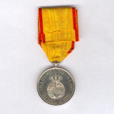 MECKLENBURG-SCHWERIN 1897 Memorial Medal for Grand Duke Friedrich Franz III 2.jpg