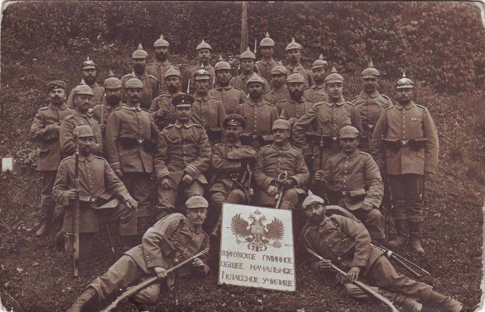Ldw.Inf.Rgt. 101 (kyrillisches Schild. Wojnuwer Gemeinde allgemeine Grundschule der 1. Klasse).JPG