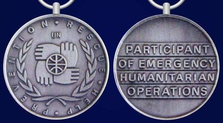 5a0ce5ab2dad5_humanitarianopsparticipantEnglish.jpg.217d706fcecd7592fca108c34b1cb2df.jpg