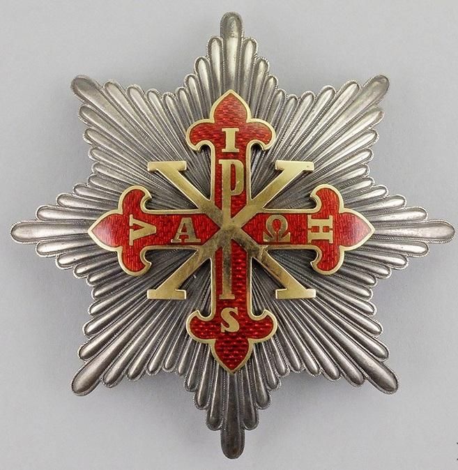 Order Constantine.jpg