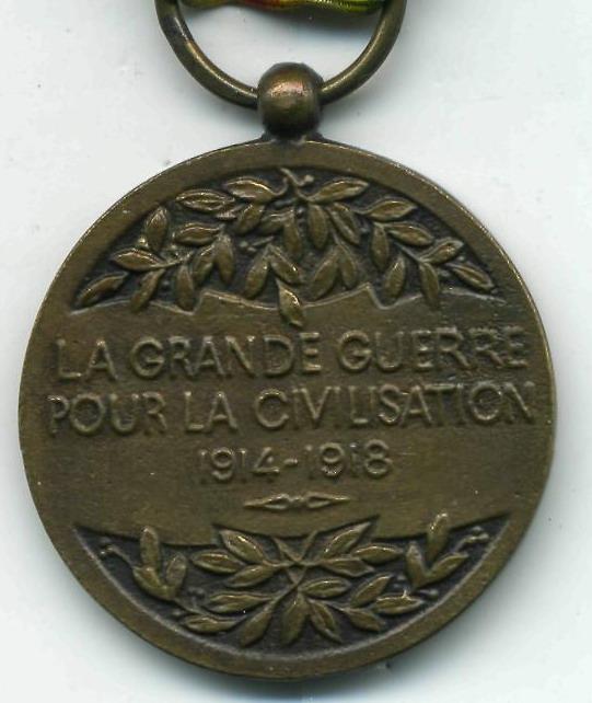 Француз 2а.jpg