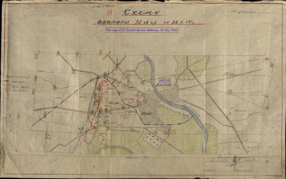 map 31GuRD 19440722.jpg