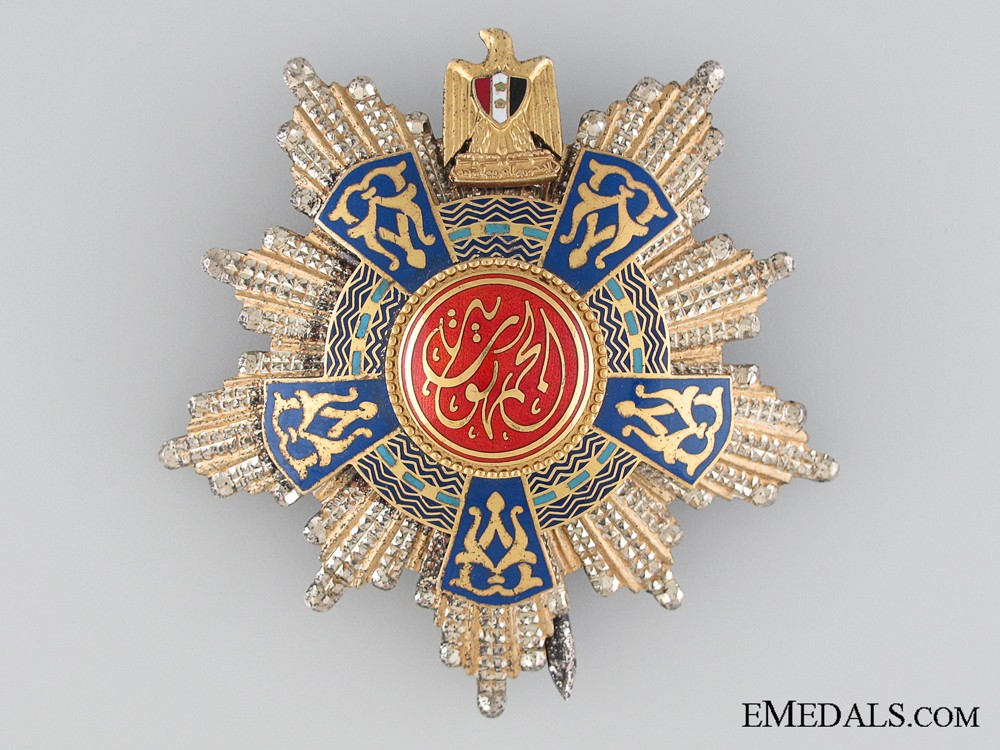 Order of the Republic type II 1958-71.jpg