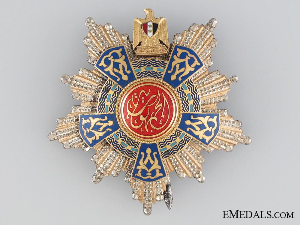 Order of the Republic type II 1958-71.jpg