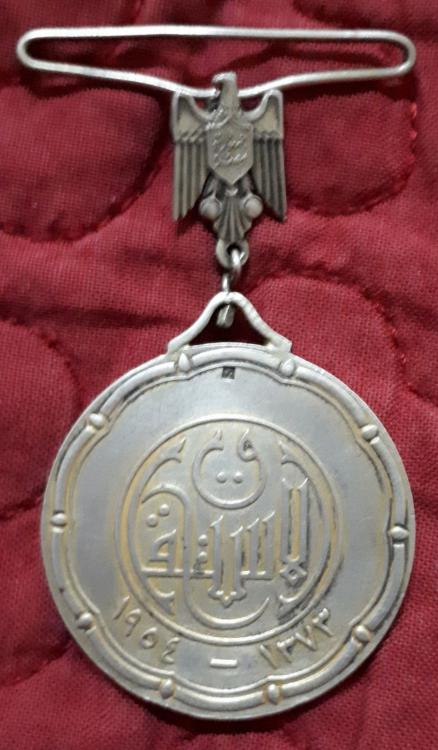 1954 Egypt Medal for Merit eBay reverse.jpg