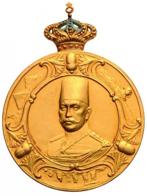 Abbas Hilmi Coomemmorative medal.jpg