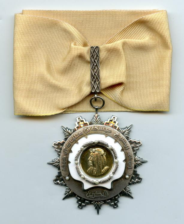 Bahrain Order Sheik Issah 3rd Class neck badge.jpg