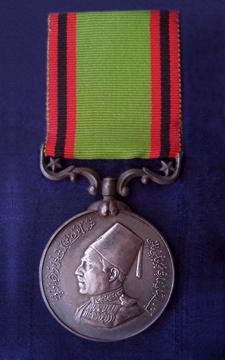 India Bahawalpur Military General Service Medal Type 2 obverse.jpg