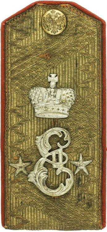 Погон генерала-майора 1-го Запорожского И Екатерины II конного полка Кубанского Казачьего Войска.jpg