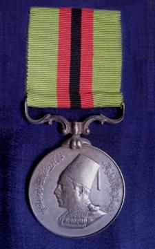 India Bahawalpur Civil General Service Medal Type 2 obverse.jpg
