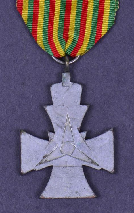 Ethiopia Victory Star 1941 White Metal Half Size Reverse Edit Article.jpg