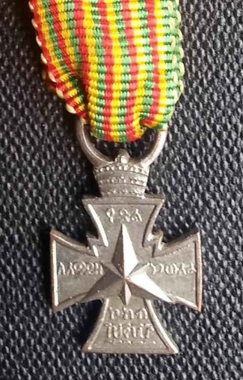 Ethiopia Victory Star Miniature Obverse Edit A.jpg