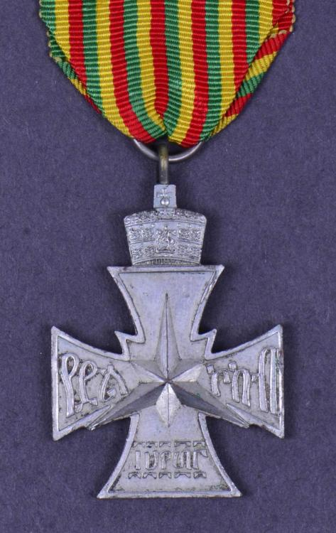 Ethiopia Victory Star 1941 White Metal Half Size Obverse Edit Article.jpg