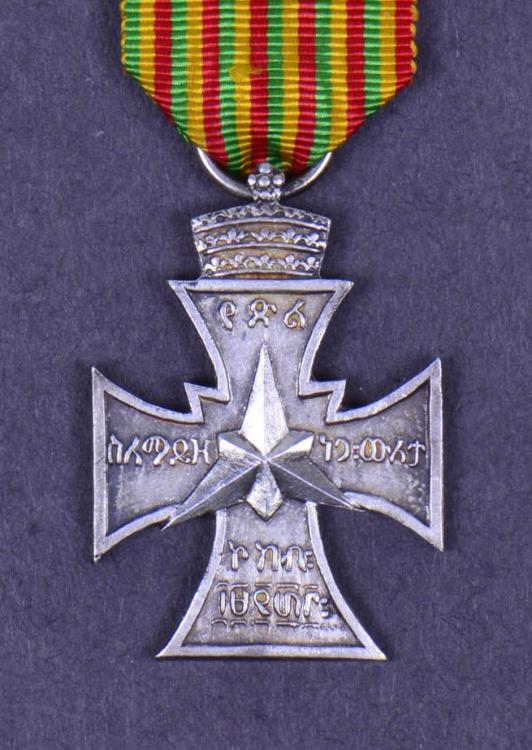 Ethiopia Victory Star 1941 Silver Third Size Obverse Edit Article.jpg