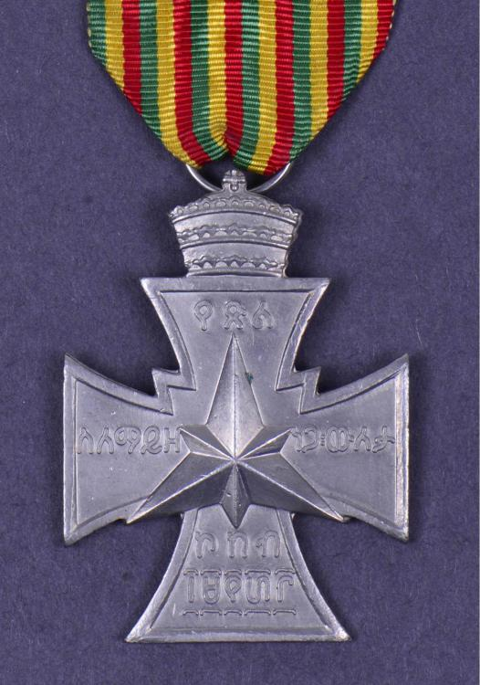 Ethiopia Victory Star 1941 White Metal Djezmatch Obverse Edit Article.jpg
