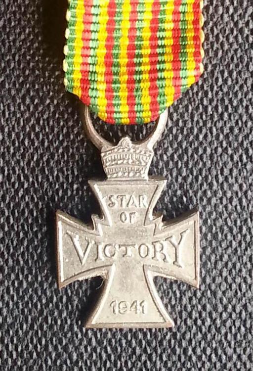 Ethiopia Victory Star Miniature Reverse Edit.jpg