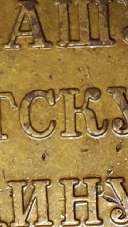 an odessa letters1.jpg