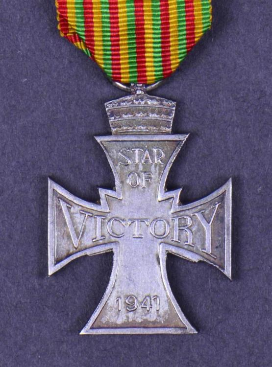 Ethiopia Victory Star 1941 Silver Third Size Reverse Edit Article.jpg