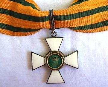 Order of the Oak crown.JPG