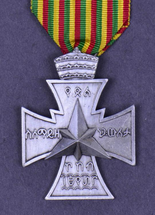 Ethiopia Victory Star 1941 White Metal Obverse Edit Article.jpg