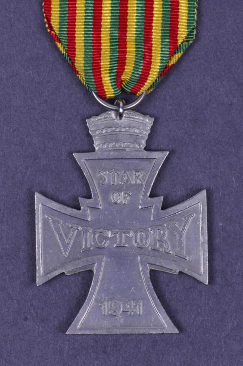 Ethiopia Victory Star 1941 White Metal Djezmatch Reverse Edit Reverse.jpg