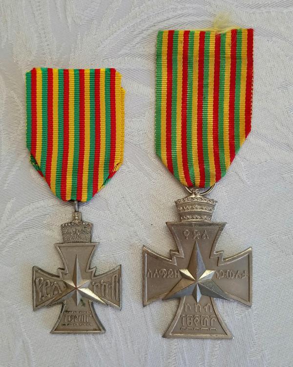Ethiopia-Stars_of_Victory_1941-0.jpg