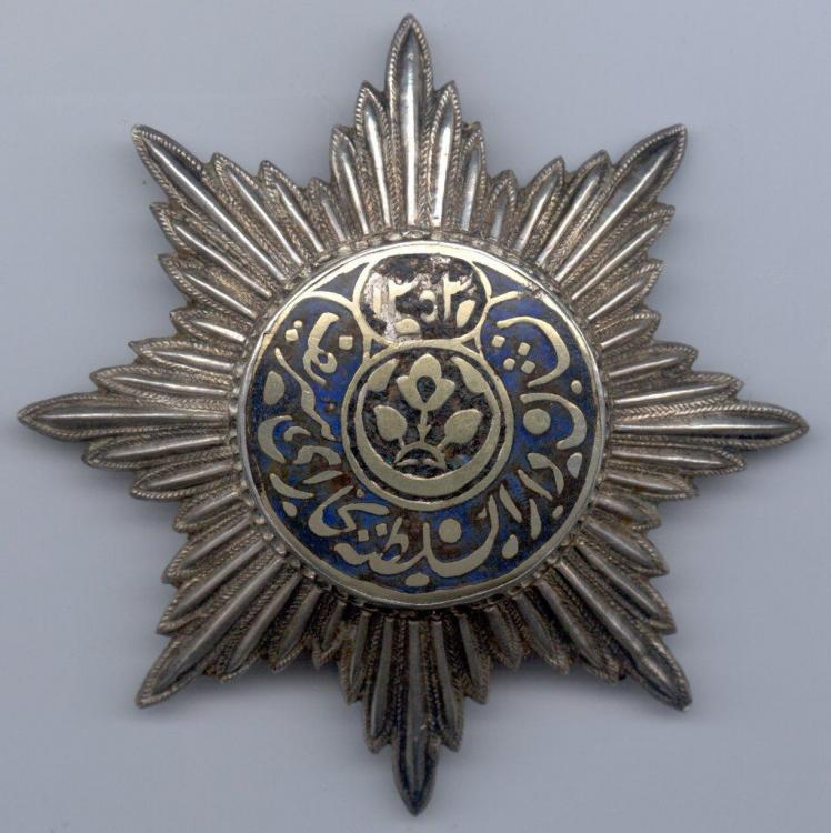 Order-of-Noble-Bukhara-8th-Class.jpg