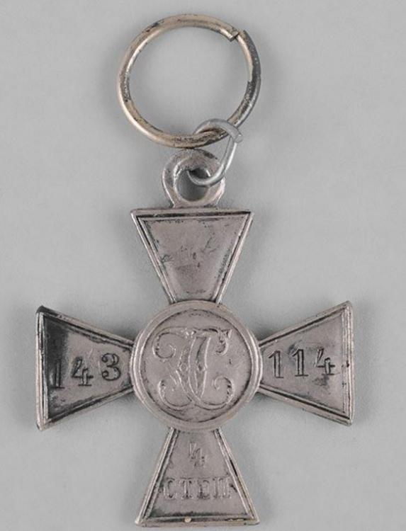 St george cross 4th.JPG
