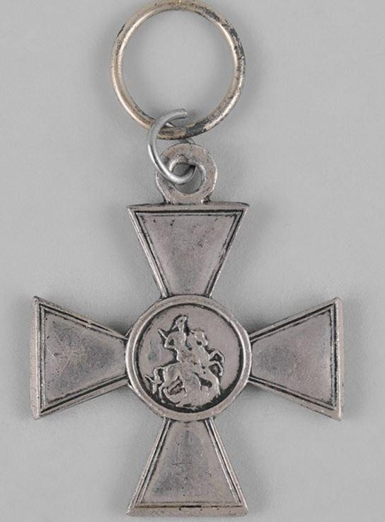 St george cross 4th 2.JPG