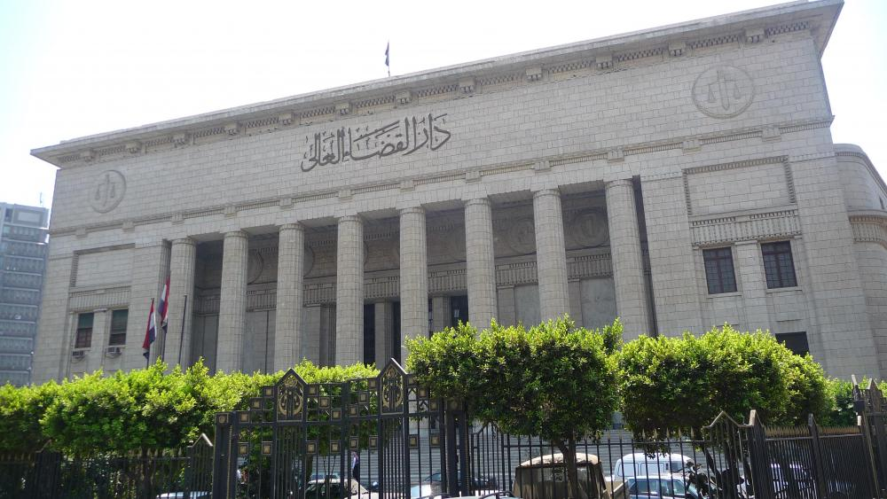 Egyptian_High_Court_of_Justice.thumb.jpg.a89f3ed483019a055c4d3ccc007bf70e.jpg