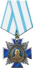 Order_of_Ushakov_(Russia).jpg.1ac042662f8df63d8cc05b35ef766b03.jpg