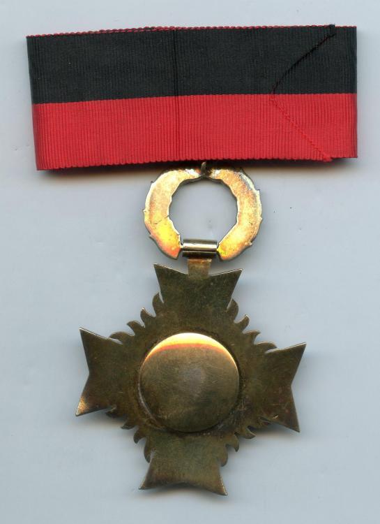 Ecuador Order of San Lorenzo Commander reverse.jpg
