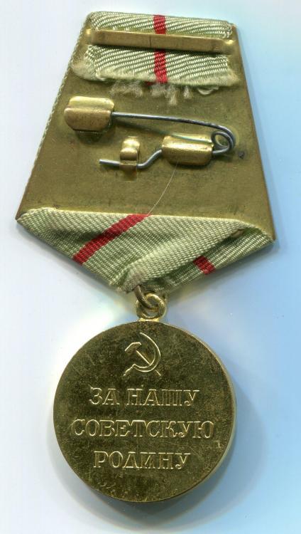 Defense of Stalingrad Commissariat issue reverse.jpg