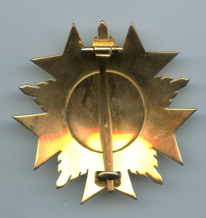 Ecuador Order of San Lorenzo 2nd Class breast star reverse.jpg