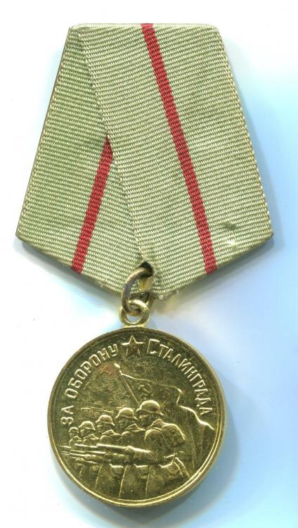 Defense of Stalingrad Commissariat issue obverse.jpg