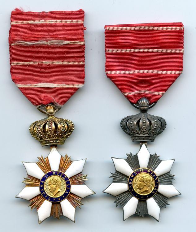 Madagascar Order of Radama Knight Type 1 & 2 obverse.jpg