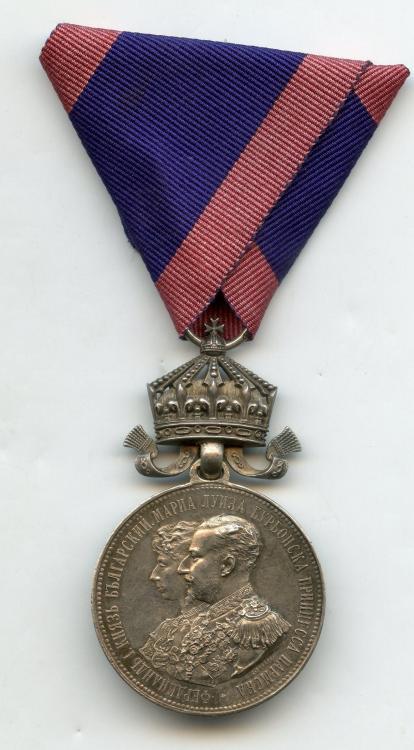 Bulgaria Wedding Medal 1893 2nd Class obverse.jpg